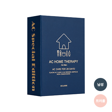 끌라끄네 AC HOME THERAPY NAVYBOX 36%할인